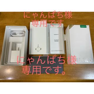 アンドロイド(ANDROID)のスマートフォン oppo R15 Neo 新品/未使用(スマートフォン本体)