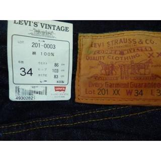 リーバイス(Levi's)の未使用 1937年501XX復刻モデル 米国製 LEVIS201XX 34インチ(デニム/ジーンズ)