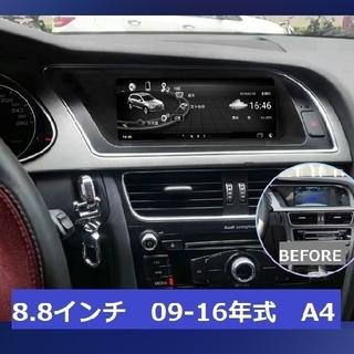 アウディ(AUDI)のアウディ 全車種対応 アンドロイドナビ 4+64G 4GLTE 日本語メニュー(カーナビ/カーテレビ)