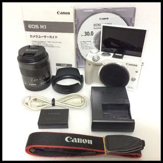 キヤノン(Canon)の【Wi-Fi】 CANON EOS M3 ホワイト 標準レンズ(ミラーレス一眼)