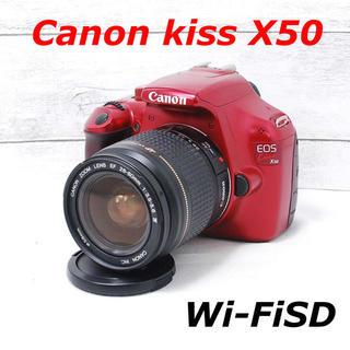 キヤノン(Canon)の❤️希少レッドカラー❤️スマホ転送❤️Canon kiss X50(デジタル一眼)