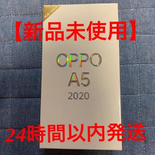 早い者勝ち!新品未開封 OPPO A5 2020 ブルー 楽天モバイル(スマートフォン本体)