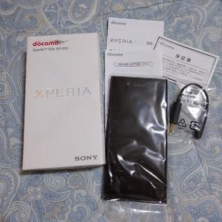 エクスペリア(Xperia)の即購入のみ♥️美品XPERIA XZs SO-03J(スマートフォン本体)
