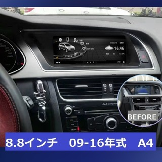 AUDI - アウディ 全車種対応 アンドロイドナビ 2+32G 日本語メニュー対応
