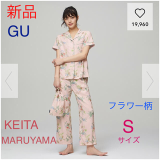 ケイタマルヤマ(KEITA MARUYAMA TOKYO PARIS)の【新品】GU★ケイタマルヤマ★パジャマ(フラワー) ピンク Sサイズ(パジャマ)