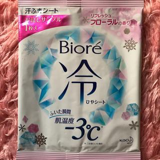 ビオレ(Biore)のビオレ 花王 冷んやりシート -3℃ フレッシュフローラル 汗ふきシート 冷やシ(制汗/デオドラント剤)