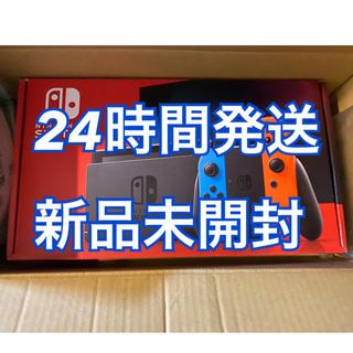 ニンテンドースイッチ(Nintendo Switch)の24時間発送☆SWITCH 新品 本体 新型(家庭用ゲーム機本体)