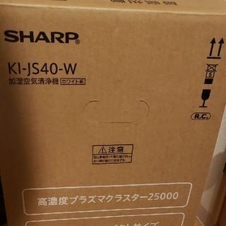SHARP - SHARP 加湿空気清浄機 KI-JS40-W