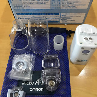 OMRON - オムロン メッシュ式ネブライザーNE-U22