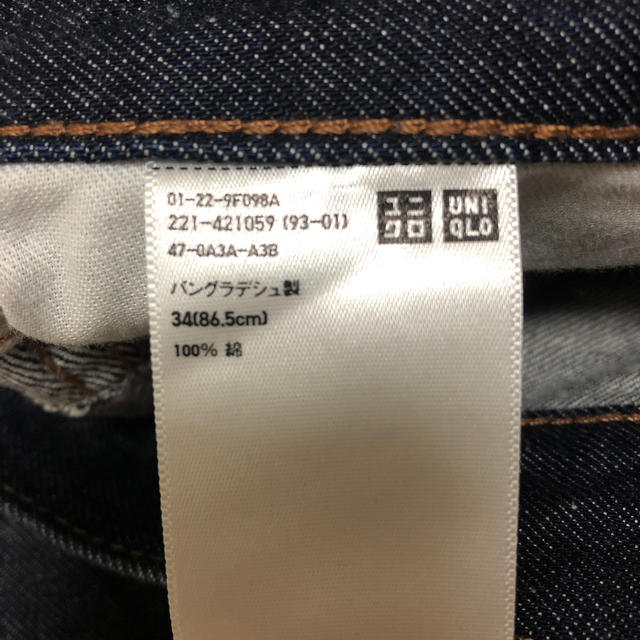 UNIQLO(ユニクロ)のユニクロユー ワイドフィットカーブジーンズ レディースのパンツ(デニム/ジーンズ)の商品写真