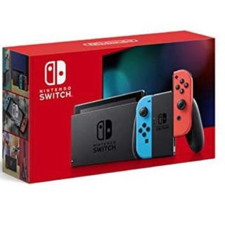 ニンテンドースイッチ(Nintendo Switch)の【送料無料/新品未開封】新型モデル ニンテンドースイッチ(家庭用ゲームソフト)