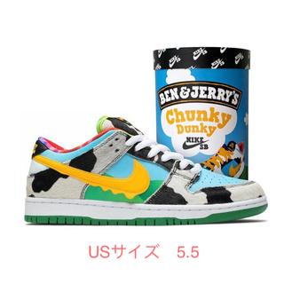 NIKE -  Nike SB Dunk Low Ben Jerry's FFモデルUS5.5