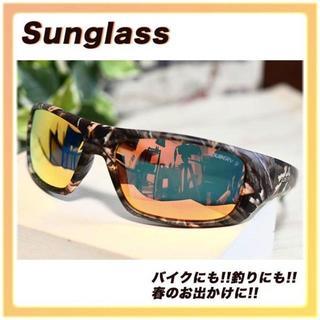 ゴールドのような輝き!美しいオレンジのサングラス(サングラス/メガネ)