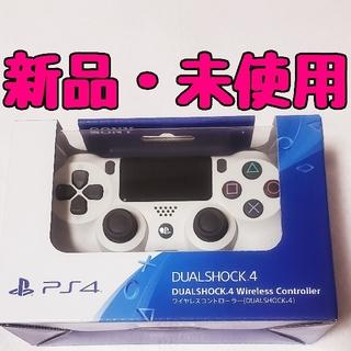 プレイステーション4(PlayStation4)の【新品・未使用】 PS4 純正 ワイヤレスコントローラー グレイシャー ホワイト(その他)