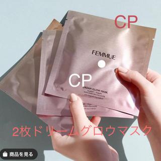 Cosme Kitchen - FEMMU ファミュ ドリームグロウマスク 毛穴 匿配送