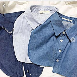 カシータ(casiTA)のシャツ襟3枚セット!(その他)