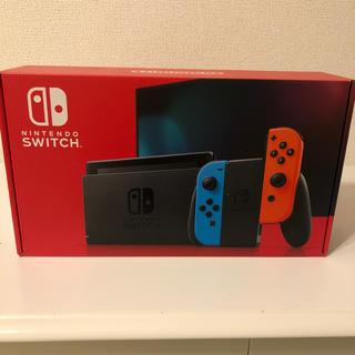 ニンテンドースイッチ(Nintendo Switch)の任天堂 スイッチ本体 新品(家庭用ゲーム機本体)