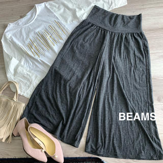BEAMS - ビームス✴︎グレーカットソーガウチョパンツ♡