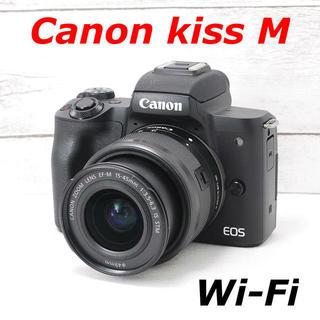 キヤノン(Canon)の❤️Wi-Fi搭載❤️カメラバッグ付き❤️Canon Kiss M(ミラーレス一眼)