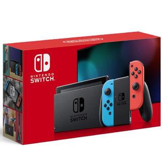 ニンテンドースイッチ(Nintendo Switch)の任天堂Switch 最新型 新品未使用(家庭用ゲーム機本体)