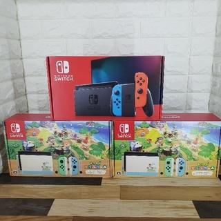ニンテンドースイッチ(Nintendo Switch)のどうぶつの森 同梱版×2台 switch ネオン×1台セット(家庭用ゲーム機本体)