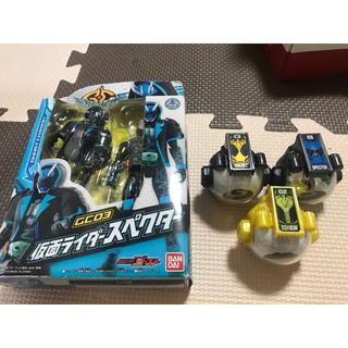 バンダイ(BANDAI)の仮面ライダーゴースト ゴーストチェンジシリーズ03 スペクター(特撮)