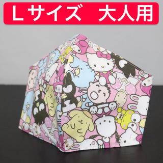 Lサイズ/立体型インナーマスクハンドメイド/Kittyキティー(その他)
