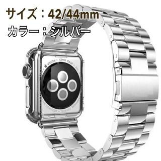 ◆新品未使用◆Apple Watch ベルト 時計 ステンレス(金属ベルト)