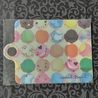 【新品未開封☆】31 サーティワン  カッティングボード まな板 福袋(調理道具/製菓道具)