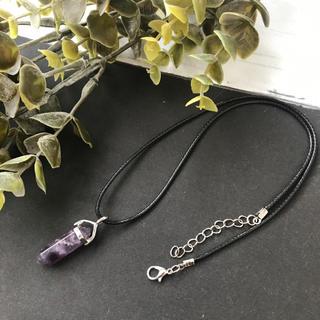 E. ハンドメイドネックレス ネックレス プチプラ アメジスト 紫 天然石(ピアス)