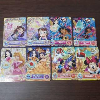 ディズニー(Disney)のディズニーマジックキャッスル カード(カード)