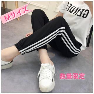 【大人気 】スリーライン パンツ ジャージ ブラック Mサイズ♡ 送料無料 ♡(その他)