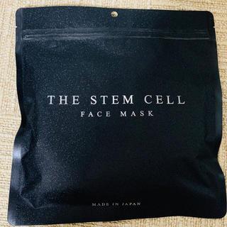 新品未使用 超高級ヒト幹細胞パック(パック/フェイスマスク)