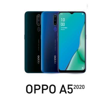 アンドロイド(ANDROID)のOPPO A5 2020 ブルー(スマートフォン本体)