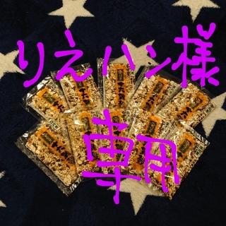 ヤズヤ(やずや)の🍀送料込み🍚やずや🍚発芽十六雑穀小袋10袋(米/穀物)