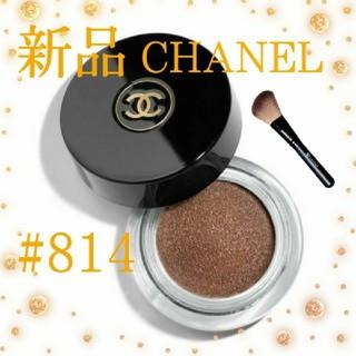 CHANEL - 【新品】オンブル プルミエール クレーム 814