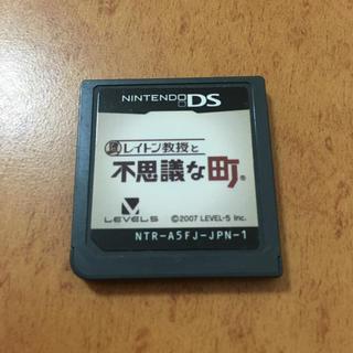 ニンテンドーDS(ニンテンドーDS)の任天堂DS レイトン教授と不思議な町(携帯用ゲームソフト)
