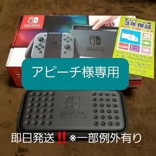 ニンテンドースイッチ(Nintendo Switch)の【中古・美品】Nintendo Switch グレー ※旧型 保証&おまけ付き(家庭用ゲーム機本体)