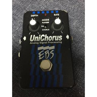 EBS Uni Chorus ユニコーラス(ベースエフェクター)