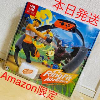 ニンテンドースイッチ(Nintendo Switch)のリングフィット アマゾン Amazon (家庭用ゲームソフト)