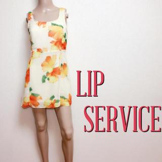 LIP SERVICE - 爆かわ♪リップサービス バックシャン フラワーワンピース♡リゼクシー リエンダ