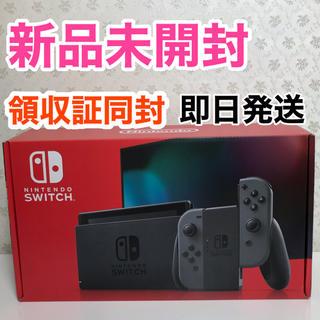 ニンテンドースイッチ(Nintendo Switch)のNintendo Switch  グレー(家庭用ゲーム機本体)