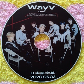 ❤️Way V❤️NAVER Beyond LIVE CHANNEL DVD(ミュージック)
