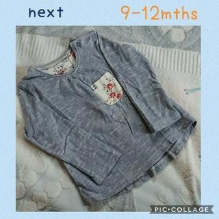 ネクスト(NEXT)のnext*ロンT(Tシャツ)