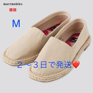 マリメッコ(marimekko)のユニクロ マリメッコ  海外限定 レデース パンプス(スリッポン/モカシン)