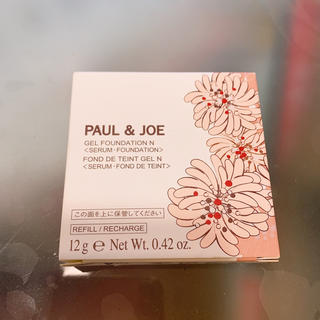 PAUL & JOE - ポール&ジョー ジェルファンデーション