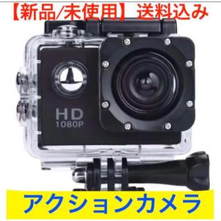 防水水中アクションカメラ HDカメラ 高画質 (その他)