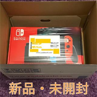 ニンテンドースイッチ(Nintendo Switch)の《新品未開封》Nintendo Switch JOY-CON(L) ネオン...(家庭用ゲーム機本体)