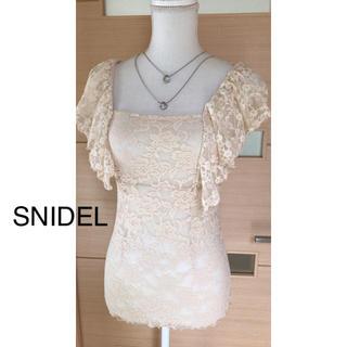 スナイデル(snidel)のSNIDEL(カットソー(半袖/袖なし))