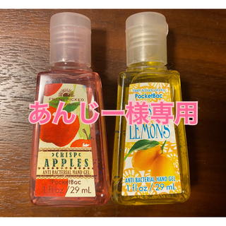 Bath & Body Works - Bath&Body Works ハンドジェル 29ml x 2個セット